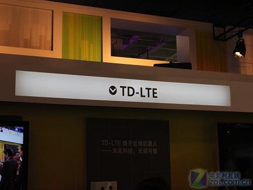 此次中国移动展出的是td-lte