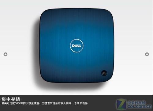 双核DX11独显 戴尔Zino HD新款3599元