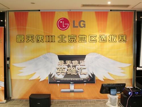 艺人级表现 LG最天使¢ó?#26412;?#21306;决赛记实
