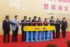 21日至24日,第九届中国苏州电子信息博览会与中国国际半导体博览会在苏州国际博览中心开幕, 苏州市长阎立亲自主持开幕式.
