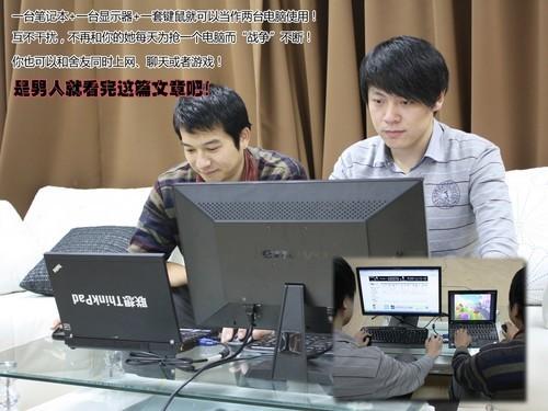 "笔记本""影分身""全攻略——WindowsXP篇"