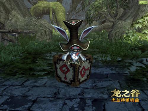 【真相】龙之谷黑白兔子与次元钥匙