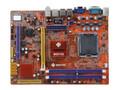 梅捷SY-I5G41-L V4.0