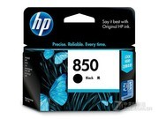 HP 850(C9362ZZ)办公耗材专营 签约VIP经销商全国货到付款,带票含税,免运费,送豪礼!
