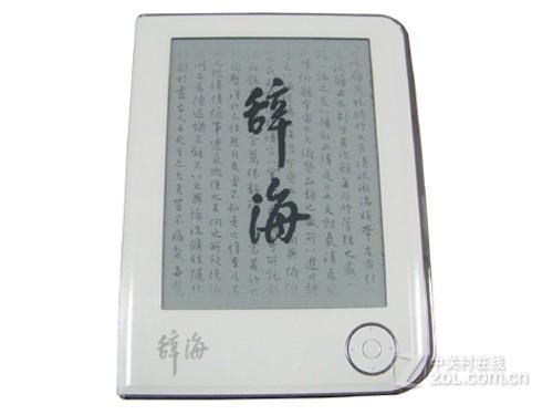 内置辞海+wifi 辞海EW-600现售3150元