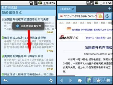 无限阅读空间 傲游浏览器手机版给力评测