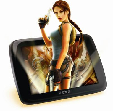 月光宝盒全球首款3D MP5震撼上市