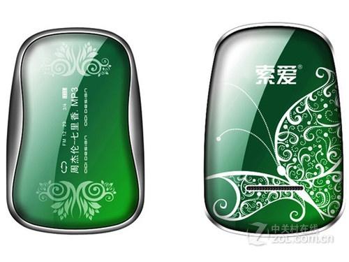 索爱 SA-660简评