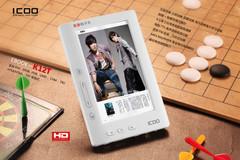 小巧全能电子书 ICOO K12T仅售299元