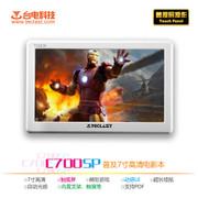 屏幕尺寸不缩水 台电C700SP售价499元