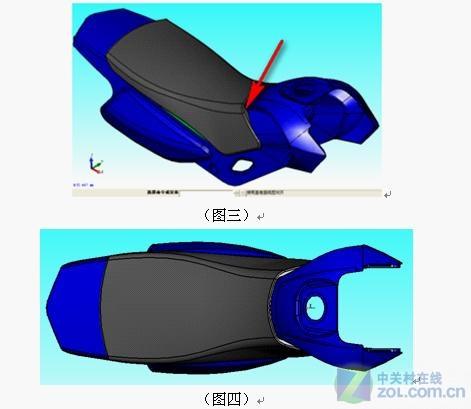 CAD方向:中望3D自定义视图图纸功教程公路平面v方向图片