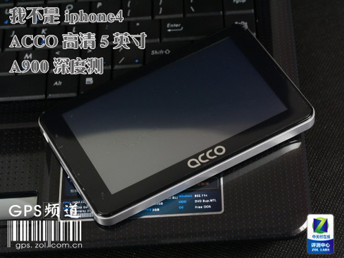 我不是iphone4 ACCO高清5吋A900深度测