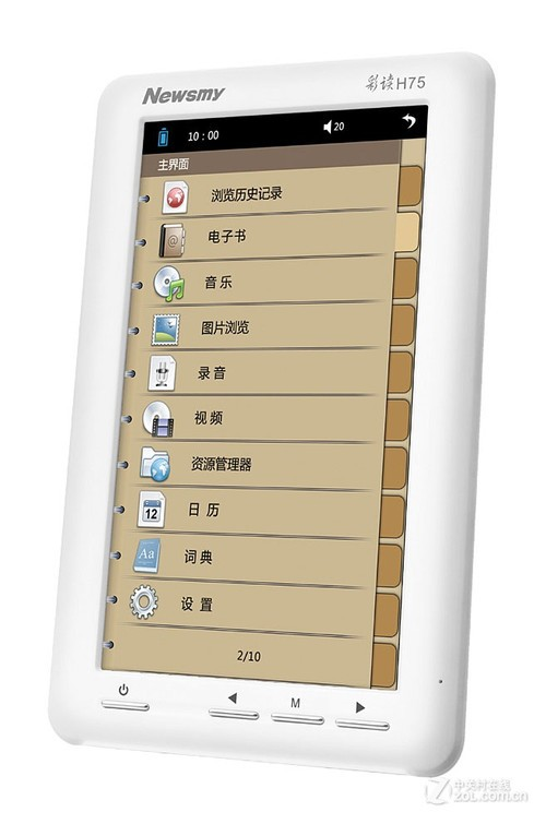 优质液晶触控屏幕 纽曼H75电子书评测