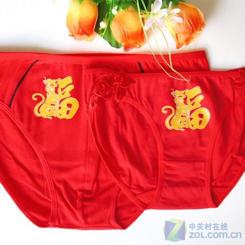 红裤衩_红裤衩、红裤衩浏览器_淘宝助理