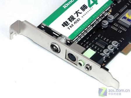 电视输入接口,复合型视频输入输出接口