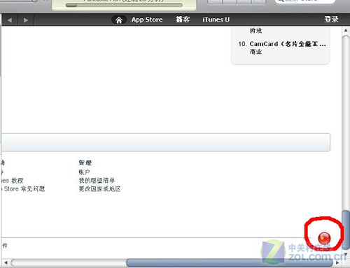 体验iPad 图文详解iTunes账户申请方法