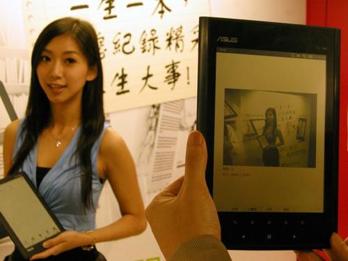 搭载摄像头的电子书 华硕电子书美女图赏