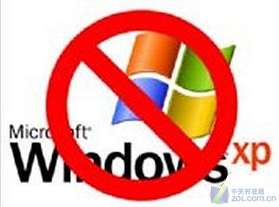 谨慎的决定 微软坚定IE9不支持XP立场