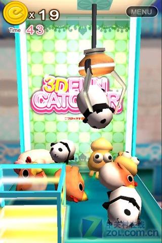 【高清图】 app今日免费:3d趣味游戏 可爱抓娃娃>图1