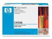 HP C4153A办公耗材专营 签约VIP经销商全国货到付款,带票含税,免运费,送豪礼!