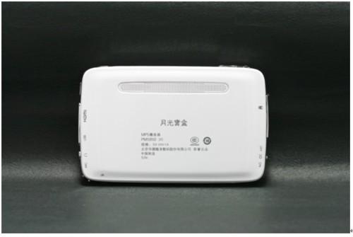 引领便携3D时代  爱国者月光宝盒裸眼3D MP5白色款上市