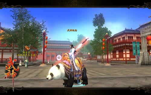 绝版熊猫《武神》周年庆极品道具抢回家