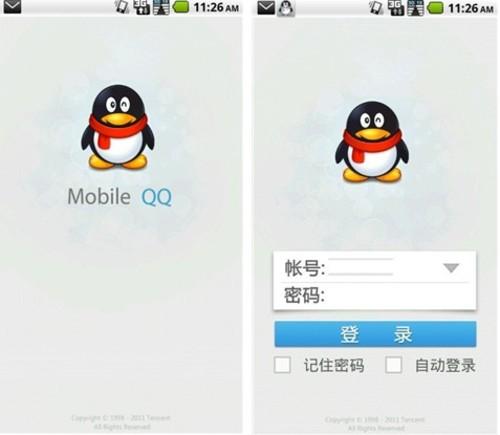 界面果然名不虚传,光影图片背景,转圈圈的可爱小企鹅,都让mobile qq