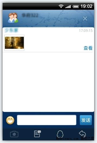 手机qq2011自动登录_Android手机QQ2011更新:可接收群图片_软件快报_中关村在线
