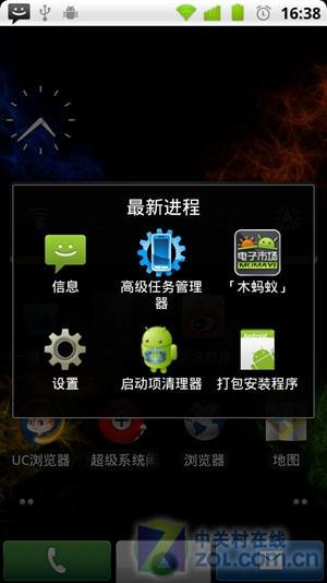 感受速度与激情 Android手机提速6大法 - JamesLee@1986 - 鑫s blog