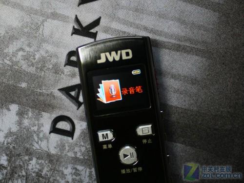 摄录一体007专供 京华DV-18 录音笔评测