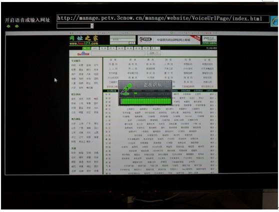 """【高清图】 tcl超级智能3d电视v8200 """"百变""""之王图3"""
