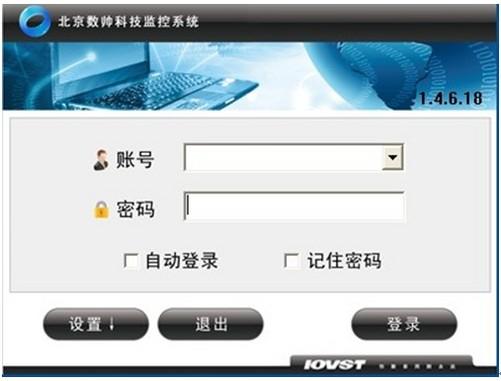 在账号和密码输入框中分别输入用户名和密码,点击登录,就可以登录