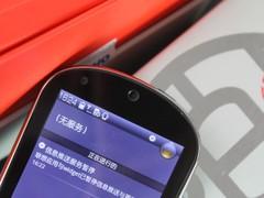 500万更主流 101版联想乐Phone今售1750