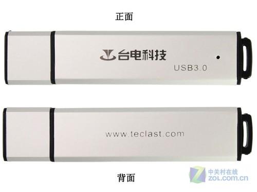 365体育投注128GB USB3.0优盘测试