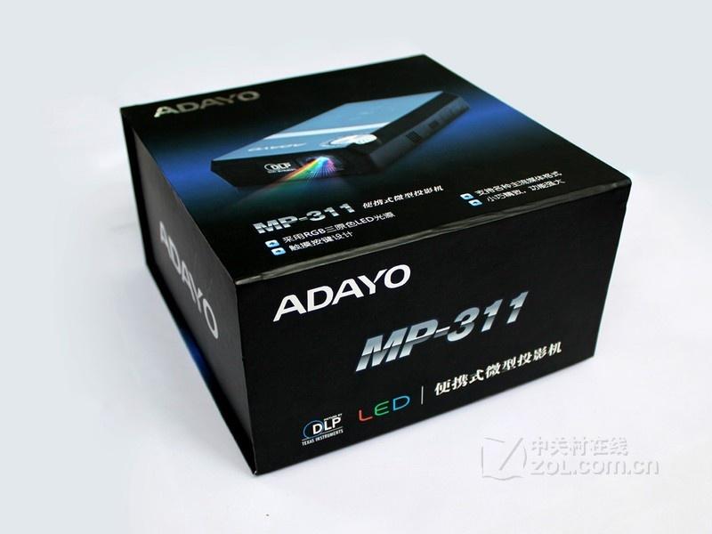 包装 包装设计 电池 设计 800_600