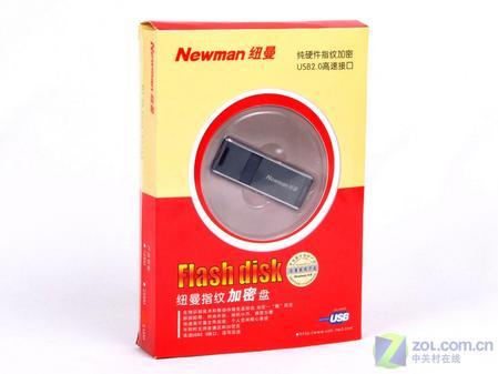 纽曼 指纹加密盘包装盒