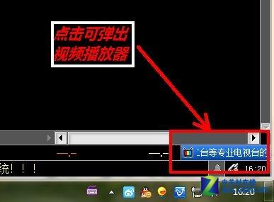 便捷获取股市资讯 在线看钱龙财经电视_钱龙旗
