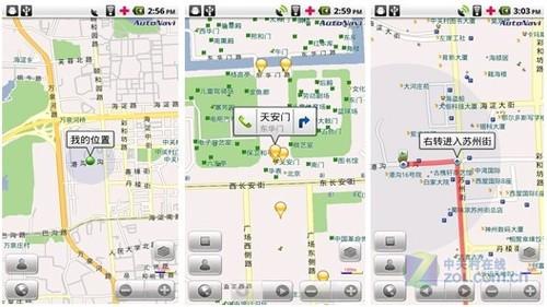 安卓手机地图软件推荐