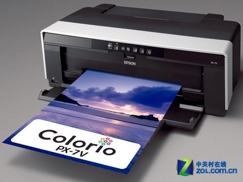 爱普生再发A3+幅面喷墨打印机