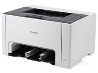 佳能LBP7010C彩色激光打印机云南1650元