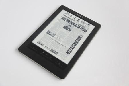 手指电磁笔双操控 汉王E920阅读体验流畅