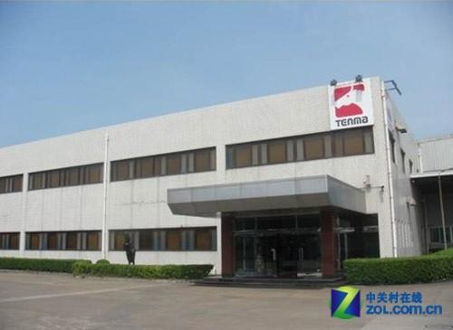 佳能MG服务保障制造业高标准工作流程