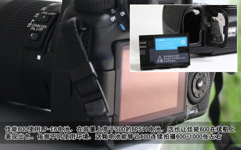 【高清图】佳能(canon)60d套机