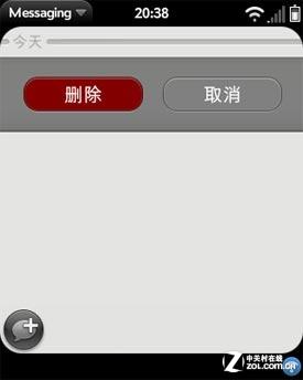 麻雀虽小五脏全 超值webOS HP Veer 4G评测