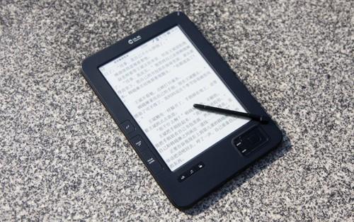 国庆新主张 汉王电纸书伴你书海徜徉