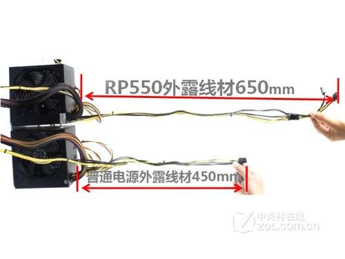 背线专家电源 鑫谷RP550市特价而沽但299元
