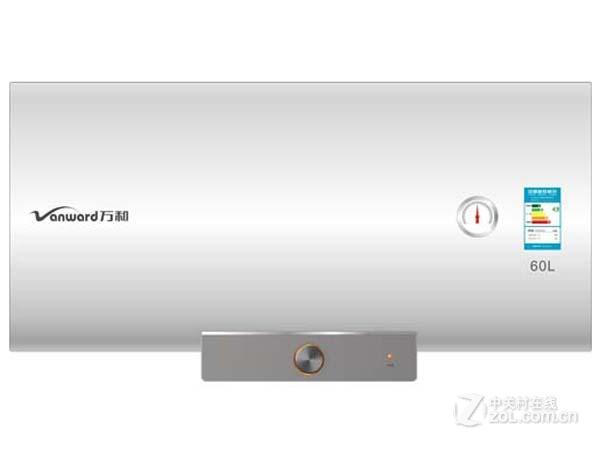 电热水器 万和电热水器
