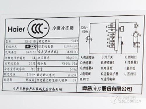 冰箱侧面特写 这款冰箱采用压花铝板蒸发器。材质好、制冷快、耐腐蚀、无焊点、承重能力强; LCD液晶动态显示屏,可显示冰箱内部运行情况。显示屏采用高档触摸式LCD液晶显示屏,防水、防潮、防灰尘,寿命长,清洁方便;电脑板芯片采用进口摩托罗拉电脑芯片,是目前最好的电脑芯片。 评测总结: 海尔BCD-215DK没有让人砰然心动唯美外观,但是内部技术具有过硬的表现,采用压花铝板蒸发器,保证一级能效等级,16公斤的冷冻能力保证冰箱能够应对大量的冷冻食物。 推荐指数: