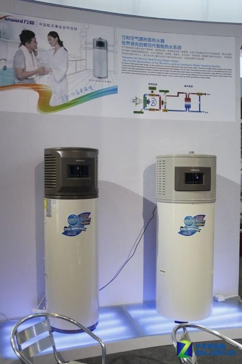 世界领先 万和首推第四代智能热水系统
