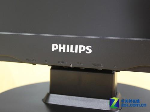 飞利浦220V1液晶显示器的按键-飞利浦220V1SB细节如何高清图片